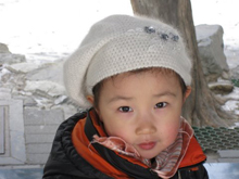 Face of a Young Chinese Child