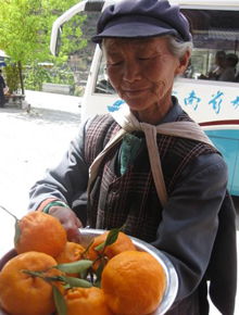 Chinese Woman with Fruit