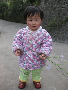 Young Chinese Child